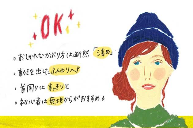 kaburikata_02OK (1)