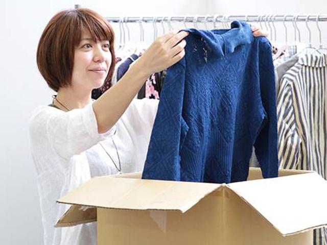 委託販売でブランド洋服のネットショップを始めませんか?