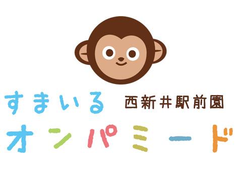 5月1日OPENの新園★風通しの良さが自慢です!【アルバイト】