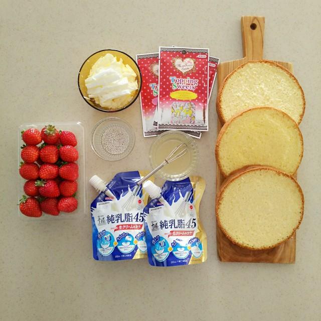 ひな祭りケーキのデコレーション材料