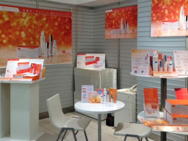 【アルバイト・美容部員】埼玉県内/勤務日数が自分で決められる!百貨店やバラエティストアでの勤務です!