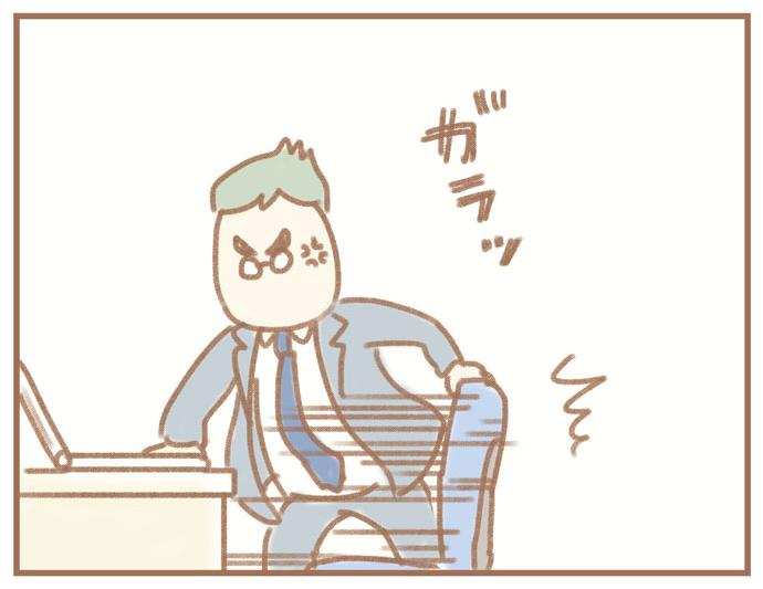 (ふよぬけ)夫の扶養から抜け出したい~専業主婦の挑戦~5:夫・小宮(椅子をひく)ガラッ