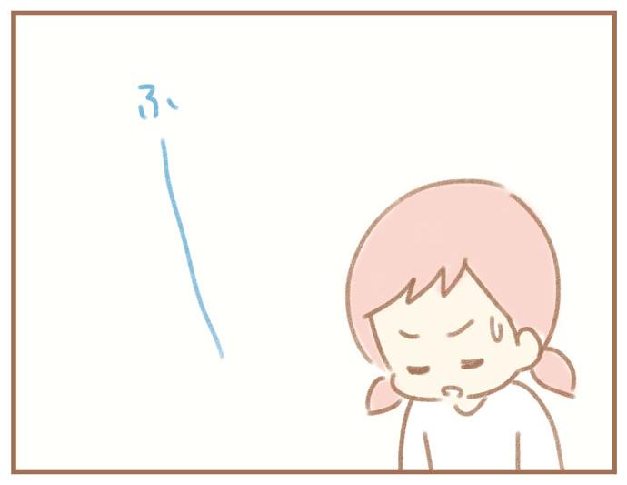 夫の扶養から抜け出したい~専業主婦の挑戦~11
