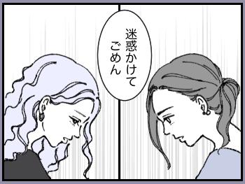 ワーママたちのRe:START(スタート)6_サムネイル